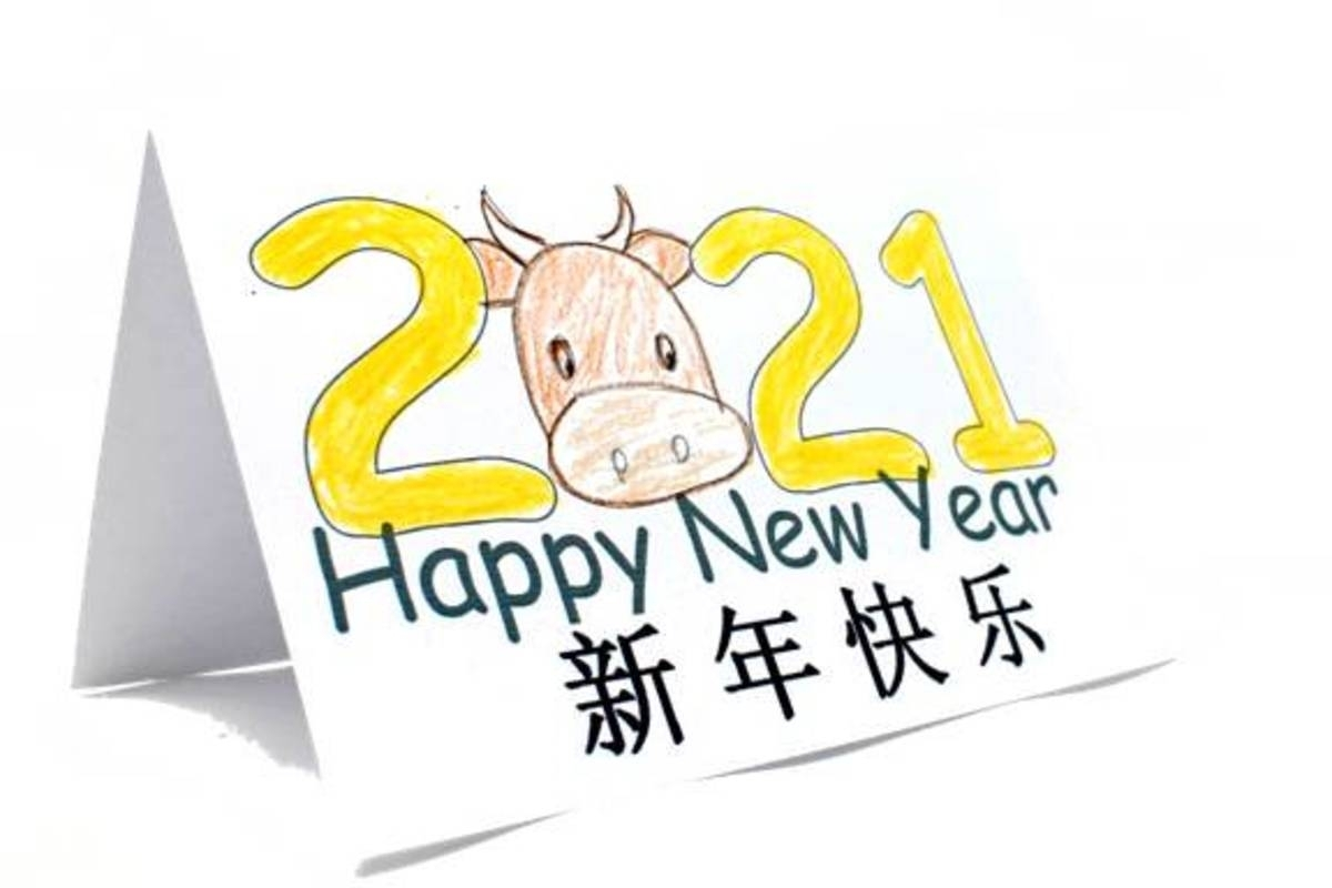 Printable Year Of The Ox Projects And Crafts For The Chinese