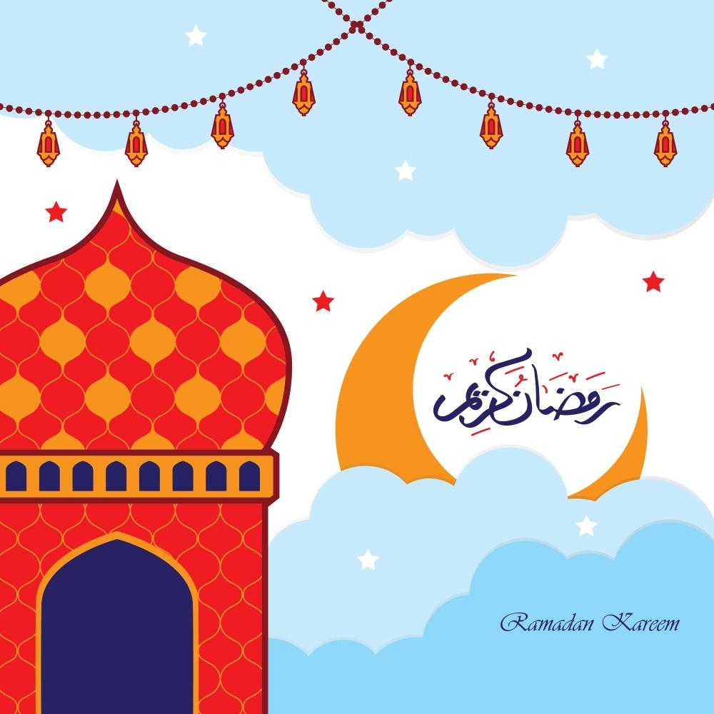 Ramadan Kareem Calendar 2021