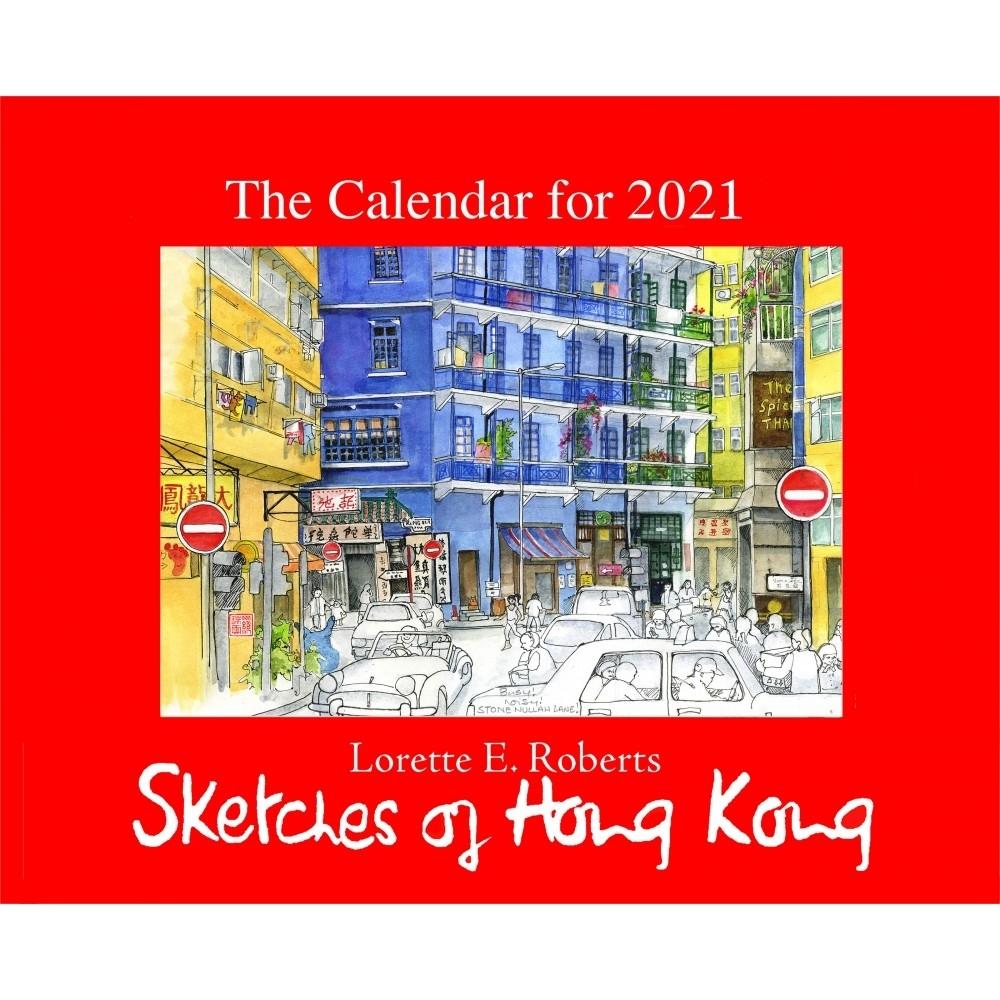 Sketches Of Hong Kong - 2021 Calendar