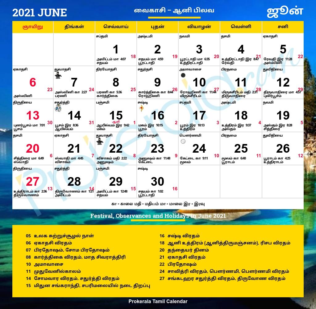 Tamil Calendar 2021, June