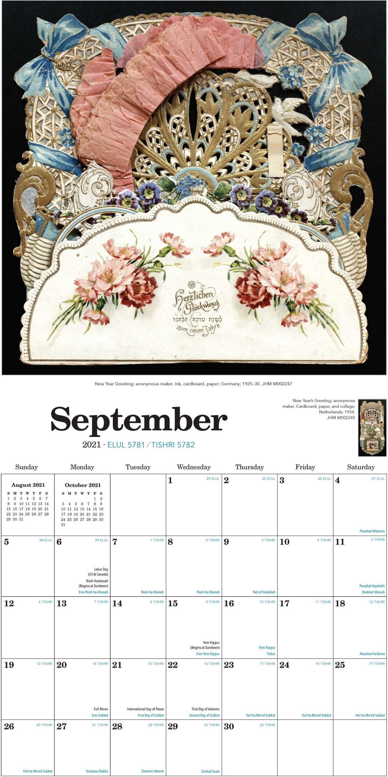 The 2021 Jewish Calendar 16-Month Wall Calendar - Book