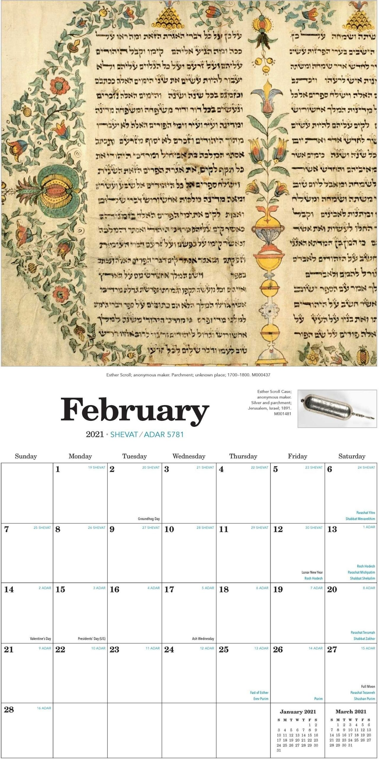 The 2021 Jewish Calendar 16-Month Wall Calendar - Book