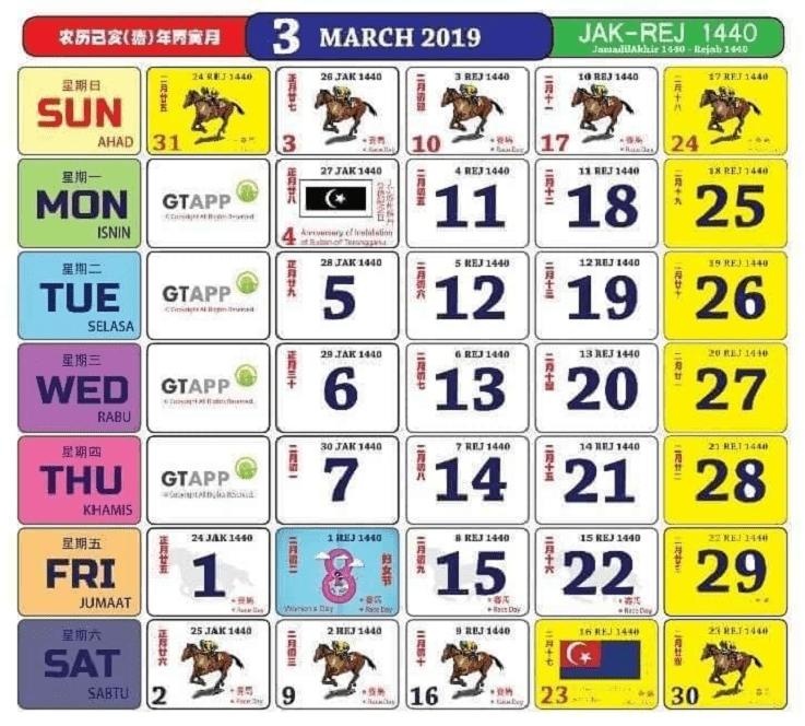 20+ Calendar 2021 Kuda May - Free Download Printable