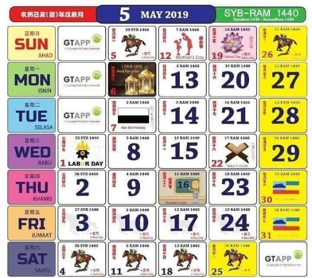 20+ Calendar 2021 Kuda Pdf - Free Download Printable