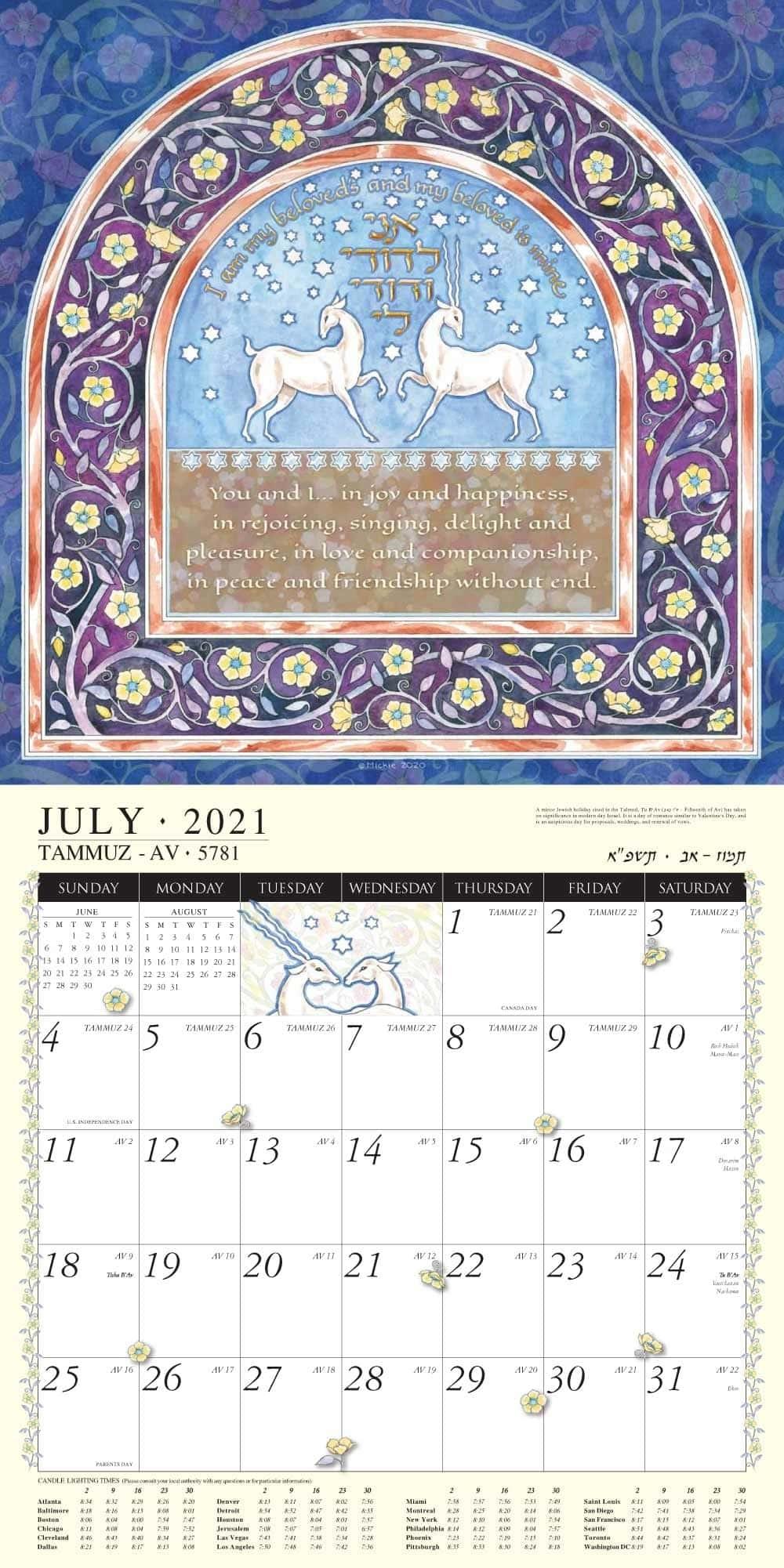 2020-2021 (5781) Jewish Art Wall Calendar