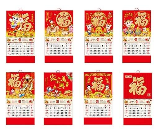 2021 Calendar - Monthly Wall Calendar For Organizing