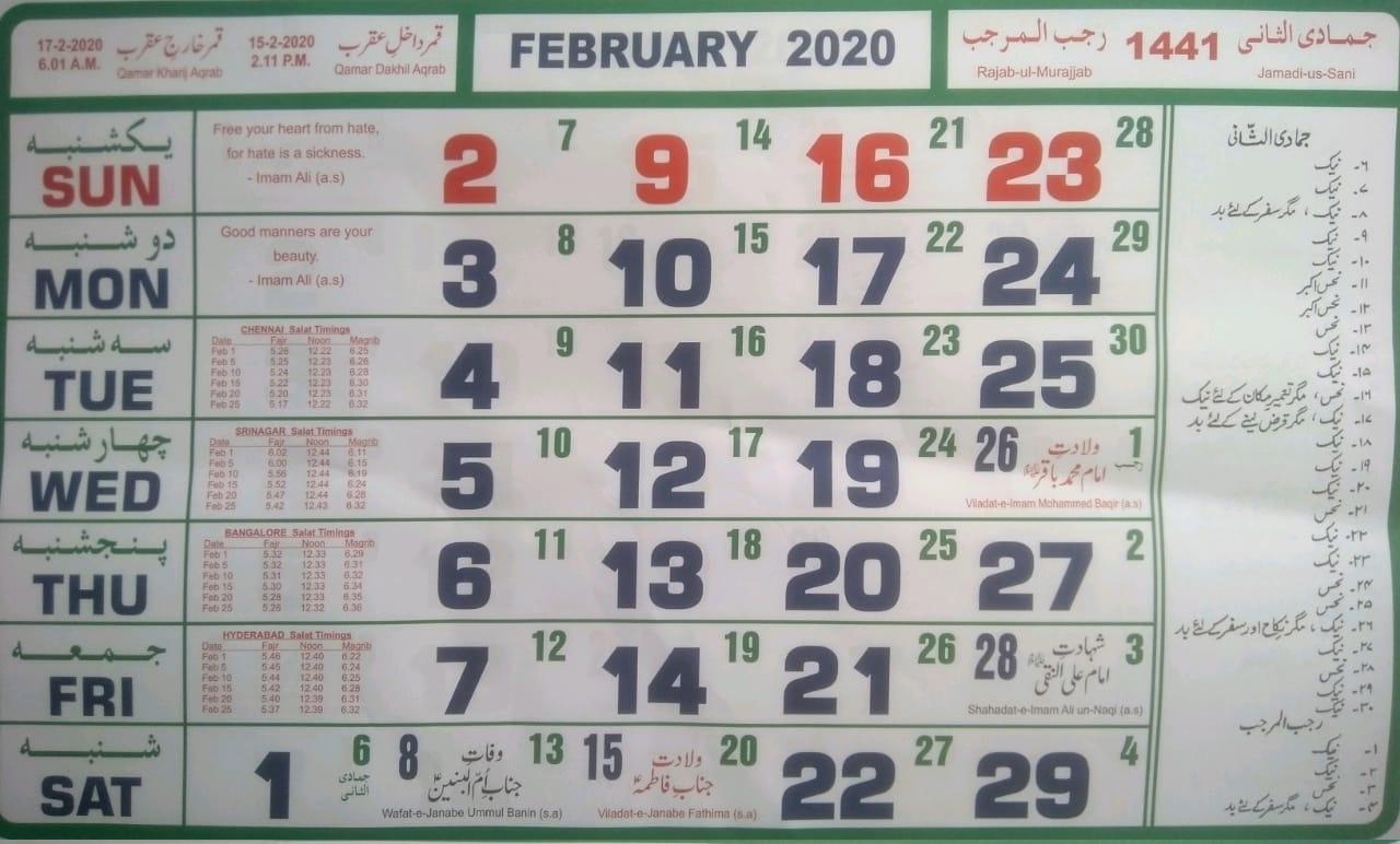 Anjuman E Hussaini Calendar 2021