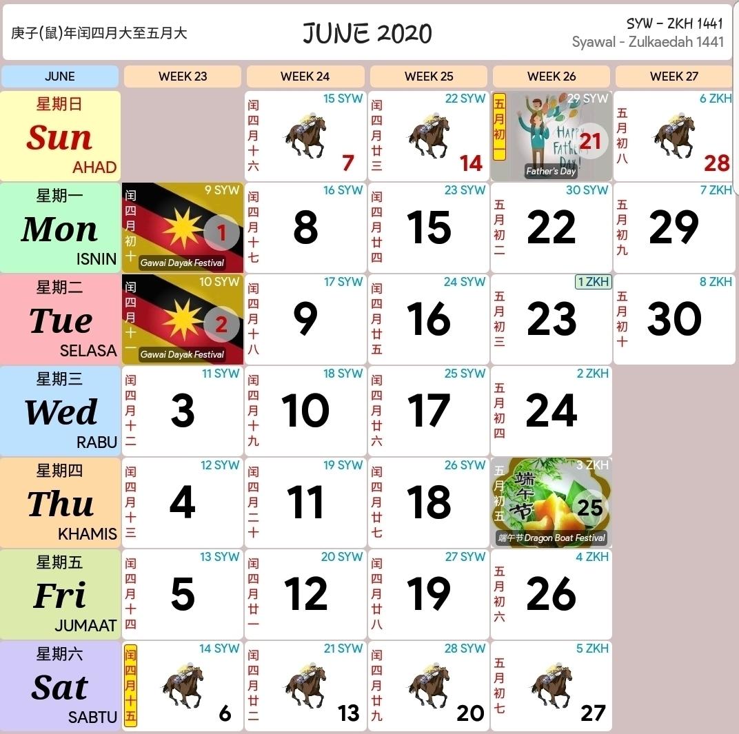 Calendar 2020 Kuda - Calendar Inspiration Design
