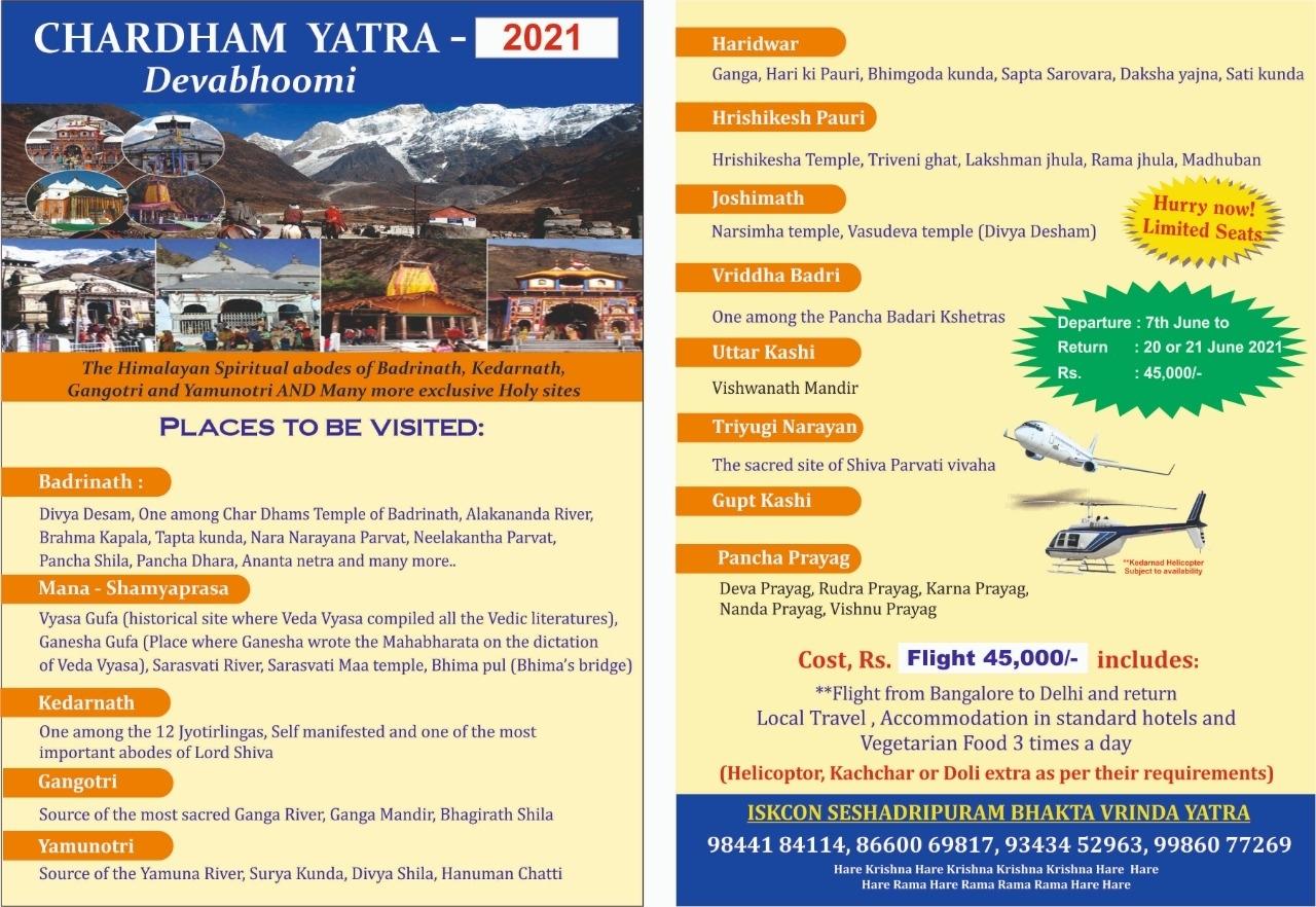 Chardham Yatra-2021   Iskcon Seshadripuram Bangalore - Sri