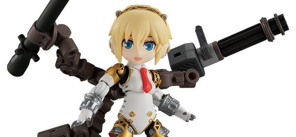 Desktop Army Persona 3 Aigis Figure Pictures, Releasing