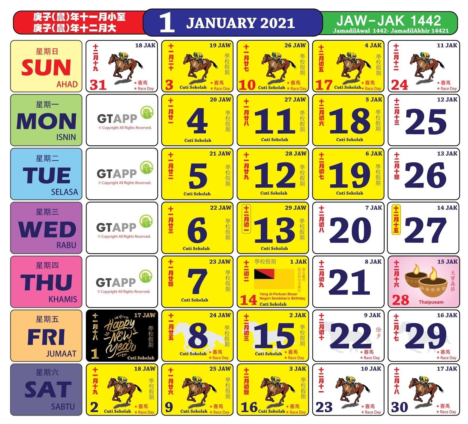 Goh'S Digital Library: 2021 Kuda Lunar Calendar
