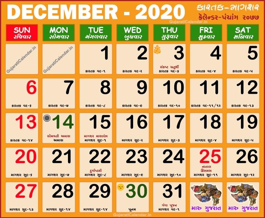 Hindu Calendar Auspicious Days 2021 - Yearmon