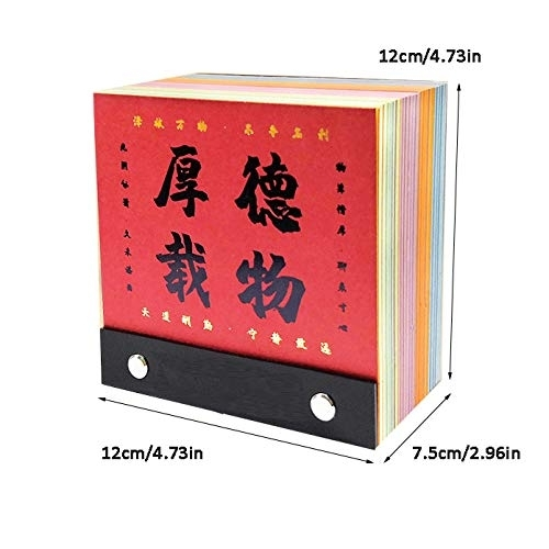 Hlh Chinese Table Calendar 2021 Calendars For Lunar Year