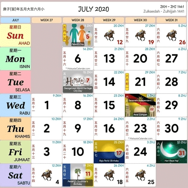 Kalendar 2020 Senarai Cuti Umum Malaysia Dan Cuti Sekolah