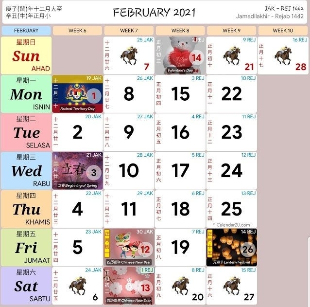Kalendar Kuda Malaysia Tahun 2021 ~ Kalendar Kuda Malaysia