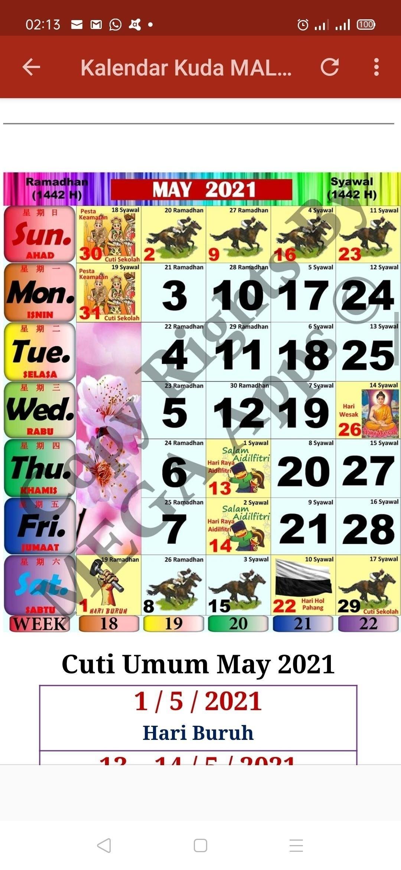 Kuda 2021 Calender | Month Calendar Printable