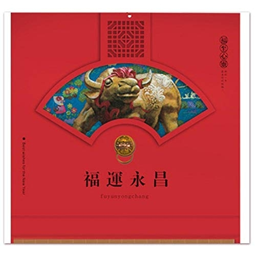 N A Chinese Monthly Planner Wall 2021 Designs Calendar