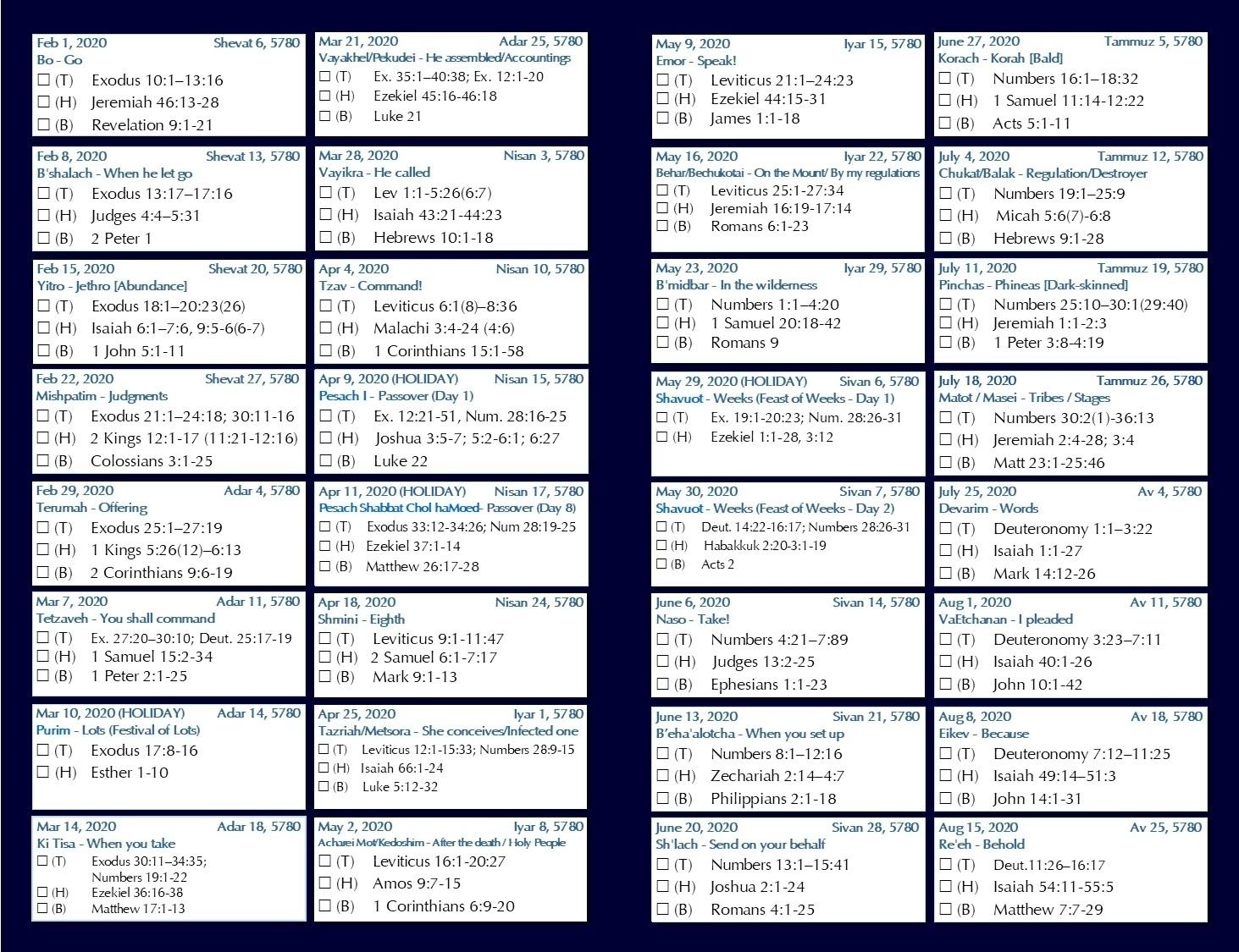 Printable Torah Portion Reading Schedule - Calendar