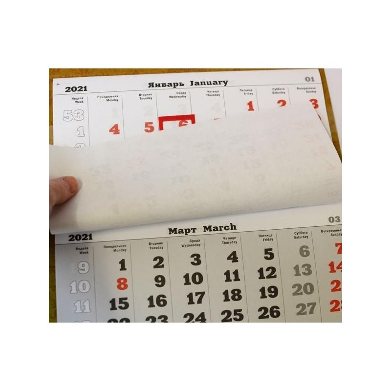 Quarter Calendar 2021 - O.k. Versand