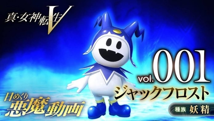 Shin Megami Tensei V Daily Demon Vol. 001: Jack Frost