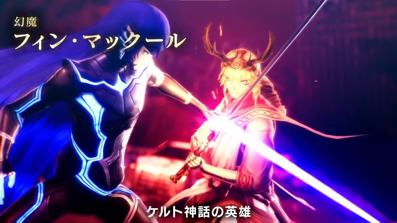 Shin Megami Tensei V Daily Demon Vol. 003: Fionn Mac