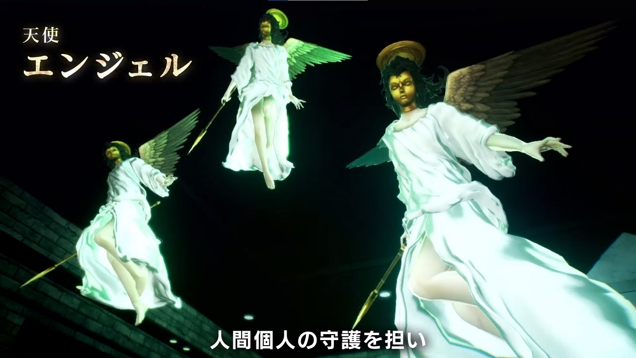 Shin Megami Tensei V Daily Demon Vol. 004: Angel - Persona